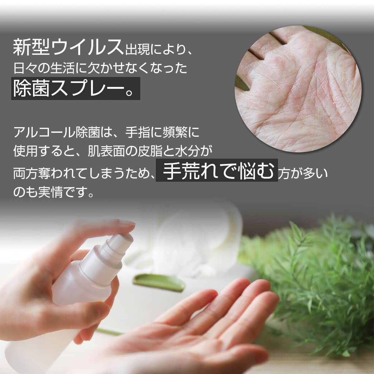 新型コロナウイルスによる除菌対策